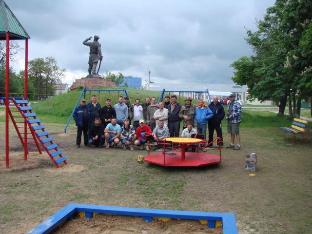 playground bring hope